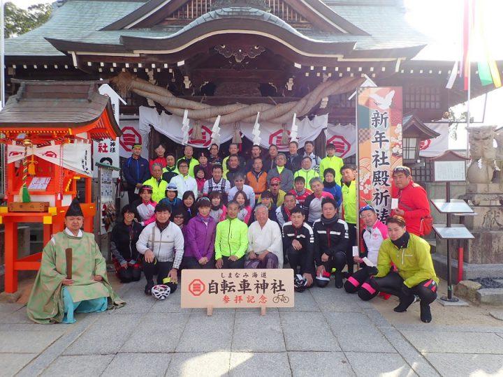 おかげさまライド&WINDS望年会 フォトレポ 12/30