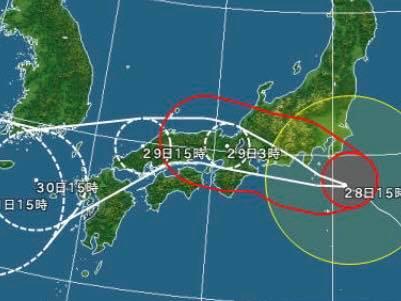 """【Gentle Ride】台風12号接近のため、""""中止""""とさせていただきます。"""