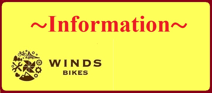 【10月からは消費税が10%】WINDSBIKESの対応について・・9月末までのご入金の場合8%です!