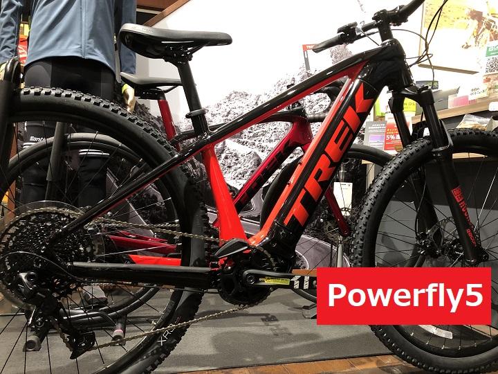 E-MTB:電動アシストマウンテンバイク・Powerfly5(パワーフライ5)試乗車の準備ができております。