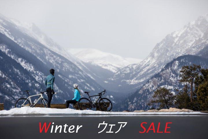 Winter ウェア SALE! 20%~50%オフにて