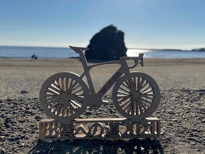 日本海へのロングライド完走の秘訣(準備編)
