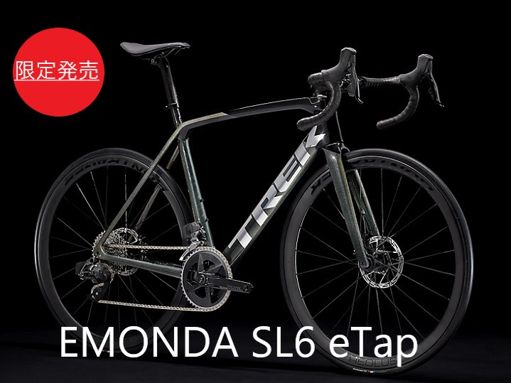 【EMONDA SL6 eTap 52サイズ近日入荷】EMONDA SL+SRAM eTap(電動シフトとパワーメーター付き)