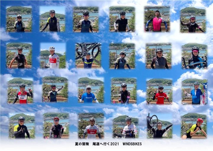 【夏の冒険・尾道へ行く2021】フォトレポート
