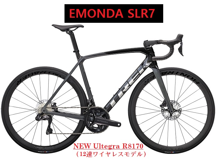 【NEWコンポ搭載モデル EMONDA SLR7 限定入荷】NEW Ultegra搭載バイクがいち早く入荷します!